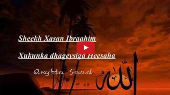 Daawo Qeybtii 5aad: Muxaadaro ku saabsan  xukunka dhageysiga  heesaaha  Sh.xasan ibrahim