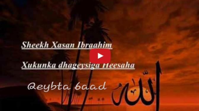 Daawo Qeybtii 6aad: Muxaadaro ku saabsan  xukunka dhageysiga  heesaaha  Sh.xasan ibrahim