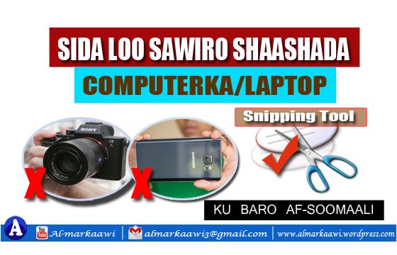 Video: Sida loo sawiro Shashada Computerka